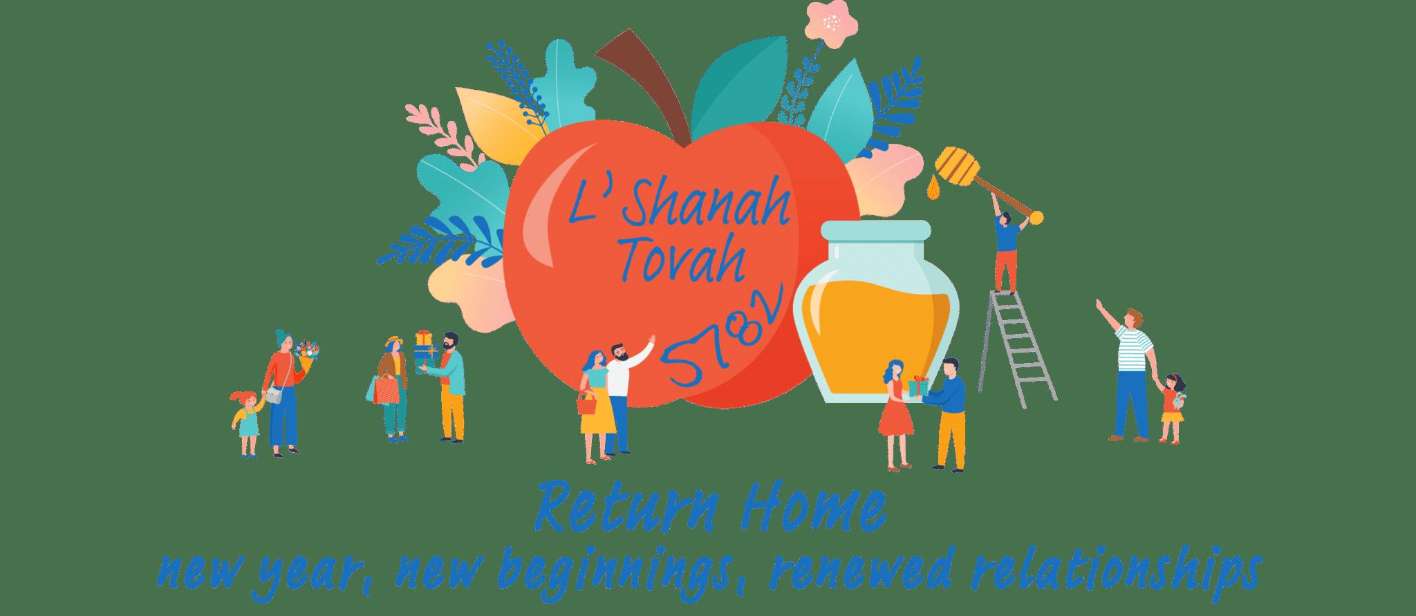 Lshanah Tovah 5782 Illustration 1(1)